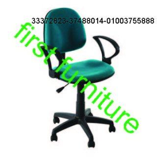 كراسي كمبيوتر - كراسي متحركة لتربيزة الكمبيوتر والمكتب First Furniture