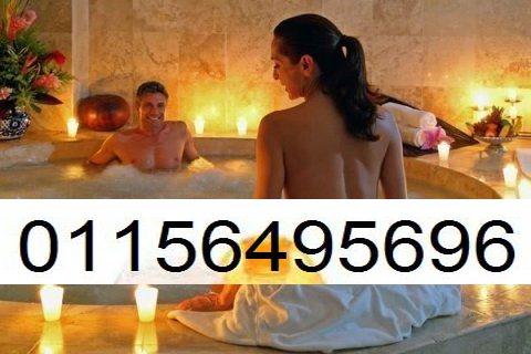 حمام مغربى وسبا ومساج وتدليك kv..افضل الأسعار وأقوى العروض .