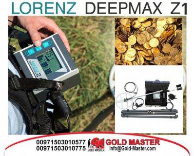جهاز كشف الذهب فى مصر lornz deeb max