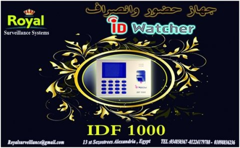 جهاز حضور وانصراف ID WATCHER موديل IDF 1000