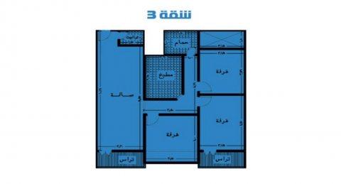 برج كنوز(10) عقارات شبين الكوم
