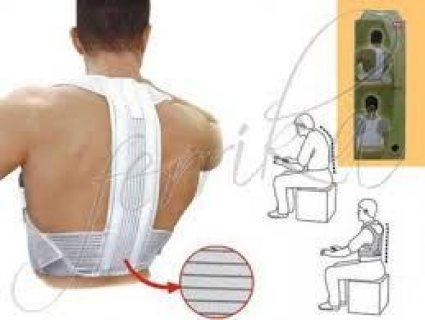 حزام ظهر طبي مع دعامةحديد لعلاج الام الظهر