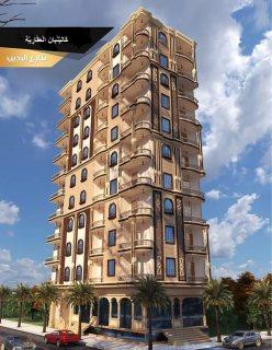 شقة 160م ببرج تحت الإنشاء بالأديب الرئيسي 50 % مقدم وقسط على سنة ونصف