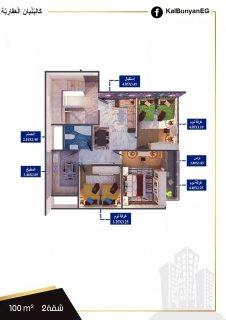شقة 100 م ببرج تحت الإنشاء بالأديب الرئيسي 50 % مقدم وقسط على سنة ونصف