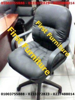 كرسي موظف هيدروليك محلي بجميع الالوان من فرست فرنتشر