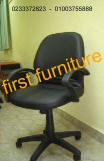 كرسي موظف هيدروليك محلي بالوان مختلفه لدي فرست فرنتشر