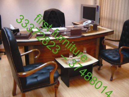 أحدث المكاتب بمصر اثاث مكتبي مودرن × كلاسيك أختر بمعارضنا فرست