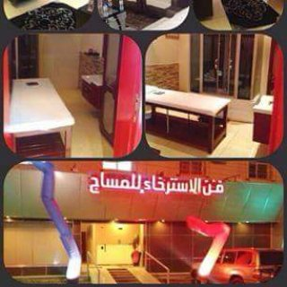 غرف مجهزه بالكامل .للاستمتاع باحلى جلسات مساج 01200712152