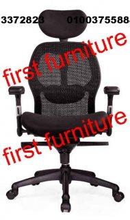 كرسي مدير شبك طبى ضهر عالي هيدروليك 2 ماكينة خامات مميزة من فرست فرنتشر