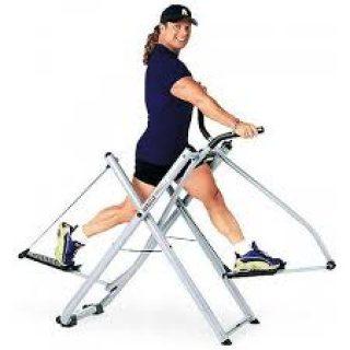 الغزال الطائر - جهاز التمارين الرياضية للذراعين و الساقين