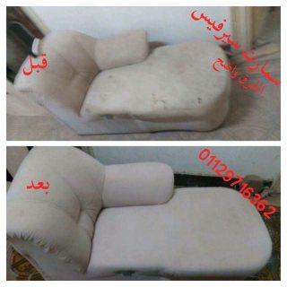 اسماء شركات تنظيف 01129716362