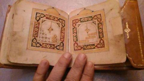 كتاب ومخطوط قديم دلاءل الخيرات
