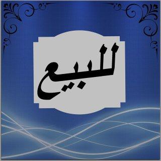 شقة للبيع بمحور جمال عبد الناصر الرئيسى ب6 أكتوبر