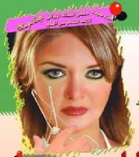مقص الفتله الايراني لازالة شعر الوجه من الجذور
