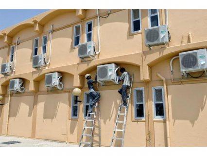 تجهيزات الفنادق والشقق والفلل , التجهيزات المنزليه , جميع التكييفات