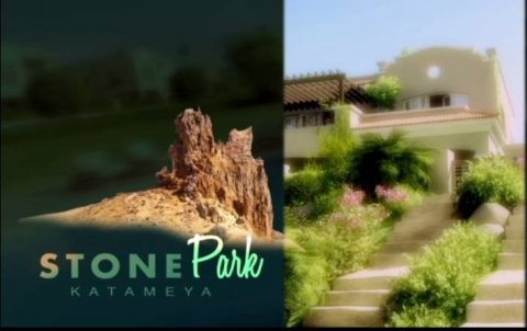 بمساحه 175م بكمبوند Stone Park نص تشطيب بمقدم 15% .