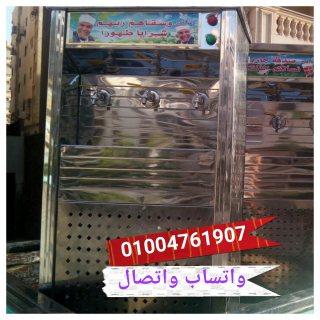 اسعار كولدير المياه فى مصر  01004761907