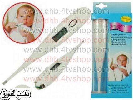 ترمومتر اطفال ديجيتال لقياس درجة حرارة الطفل بسهولة