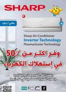 مواصفات تكييفات شارب العربي ( مميزات _ 01097753537 )
