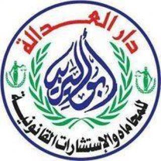 من هو« سيئ السمعة» مع المستشار كريم ابو اليزيد