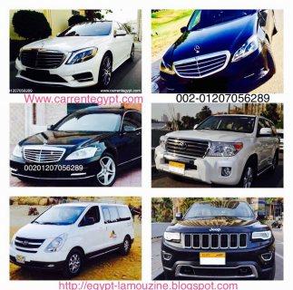 ايجار سيارة فخمة مرسيدس موديل 2018, S400,S500,S600,E200 وليموزين بالسائق في مصر