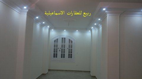 عقارات الاسماعيلية شقق للايجار الاسماعيلية مكتب ربيع للعقارات 01226668997