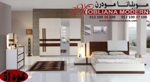 صور ديكورات غرف نوم – صور ديكور غرف   سفرة mobliana Modern Furniture of modern