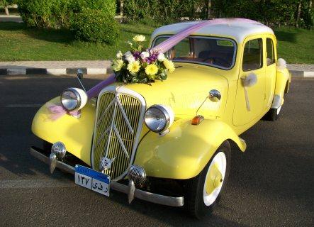 سياره ستروين صفراء للزفاف والايجار