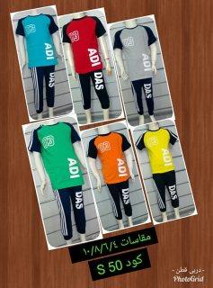 ملابس بواقي تصدير للبيع 01115555484