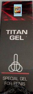 شركة هوت رود الامريكي بتقدم لكم جيل تيتان الامريكى الاصلي