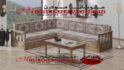 صور لاحدث اثاث مودرن – اثاث  mobliana Modern Furniture of modern