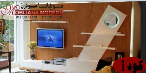 صور اروع مكتبات Lcd  مودرن 2018 mobliana Modern Furniture of modern