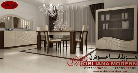 صور لاشيك غرف سفرة مودرن 2017 – 2018 mobliana Modern Furniture of modern