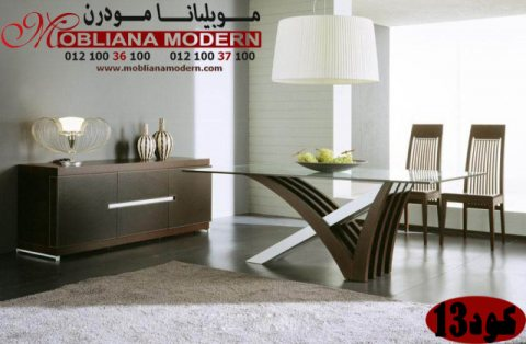 صور لاشيك غرف سفرة مودرن 2019 – 2018 mobliana Modern Furniture of modern