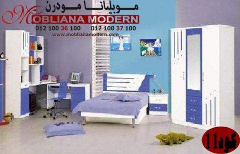 صور لاجمل غرف نوم الاطفال المودرن mobliana Modern Furniture of modern