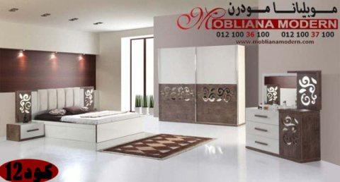 صور رائعة لغرف النوم المودرن 2019 – 2018 mobliana Modern Furniture of modern