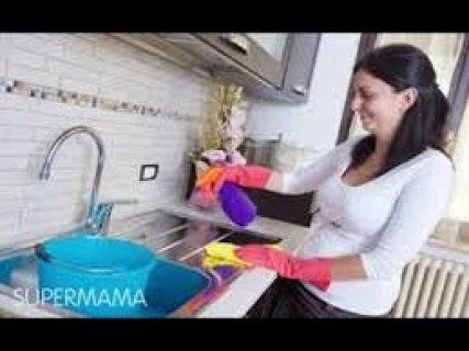 الوصيفة توفر عاملات النظافة المنزلية ومربيات الاطفال وراعيات المسنين 01151800999