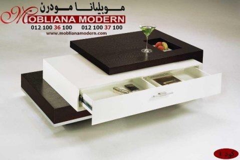 صور لاجمل ترابيزات انتريه مودرن 2019 – 2018 mobliana Modern Furniture of moder