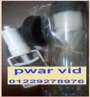 جهاز تكبير العضو  باور فيد الامريكي pawer vid  بسعر الجمله