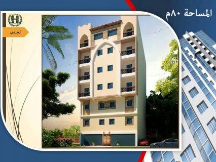 شقه للبيع 80 م غير مجروحة برج زمزم بجوار نادي الفروسية بالاسماعيلية