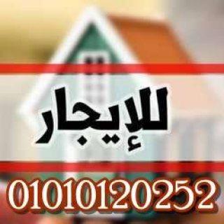 للسكن العائلي شقة قانون جديد 200م للايجار بشارع مصطفى النحاس