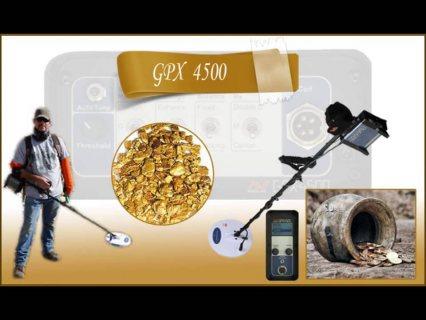 اقوى اجهزة Minelab للذهب الخام