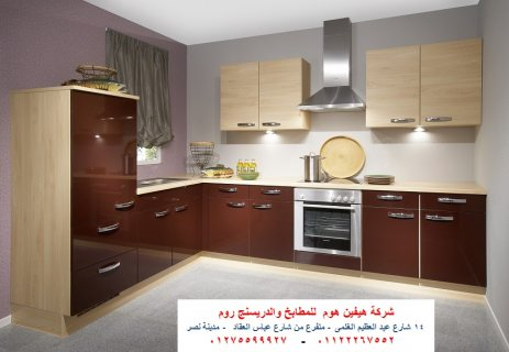 01122267552 492502 Pakistani kitchen cabinet design pictures
