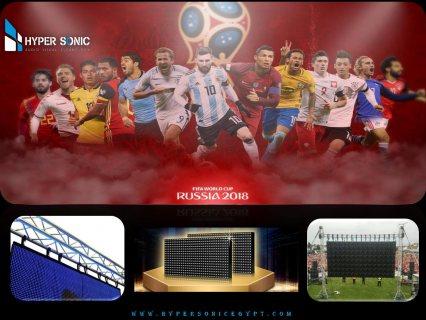 ايجار شاشات عملاقه مده كأس العالم 2018