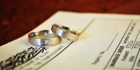 اجراءات زواج سعودية من بحرينى
