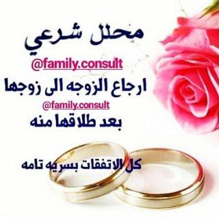 الان وبجميع محافظات القاهرة محلل شرعى تحت الطلب