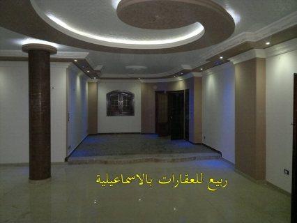 شقة للايجار للعرائس سوبر سوبر لوكس مدينة الاسماعيلية 01226668997 ربيع