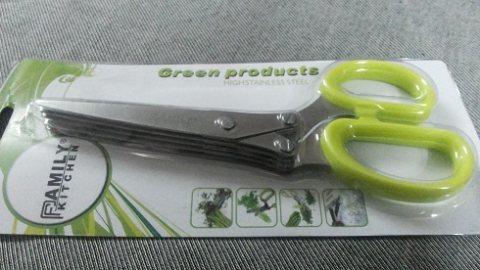 مقص خضروات لتقطيع الخضروات باشكال مختلفة وتسهيل استخدامك في المطبخ