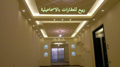 شقق للبيع الاسماعيلية سوبر لدواعى السفر للجادين !!! عقارات الاسماعيلية