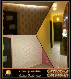 تشطيبات وديكورات رمضان مع شركة كاسل في مصر